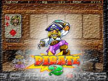Автомат Пираты 2 предоставляет особые символы и бонусные функции