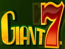 Автомат Гигант 7 с гарантированными онлайн выплатами